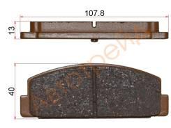 Колодки тормозные AKOK G1315-DR