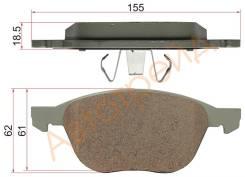 Колодки тормозные AKOK G4307-DF, передний