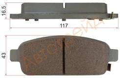 Колодки тормозные RR CHEVROLET CRUZE 1,8 09- AKOK G4213-YR