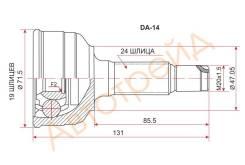 Шрус Daihatsu Storia, Toyota Duet, M100/110 98- DA-14, DA-14, DA-014 M110A