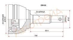 Шрус SAT DW-02 Daewoo Nexia
