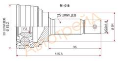 Шрус MITSUBISHI Galant/Emeraude/Libero/Chariot/RVR 4G63/4G64/4G93/6A12 91-96 4WD SAT MI-016