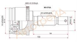 Шрус MMC Pajero IO H66/76 4G93 98-, H67/77 4G94 00- SAT MI-076A