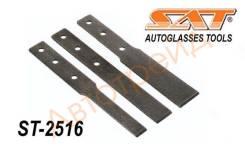 Лезвие стамески ( 19mm ) для выравнивания старого полиуретанового слоя SAT ST-2516