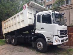 Dongfeng DFL3251A. Срочно продам самосвал Дон Фенг, 8 900 куб. см., 25 000 кг.