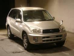 Toyota RAV4. 20