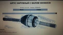 Привод. Lexus LX470, UZJ100 Toyota Land Cruiser, UZJ100, HDJ101