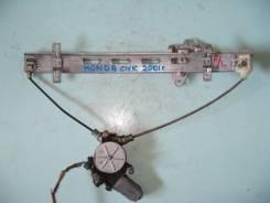 Стеклоподъемный механизм. Honda Civic Ferio, ES1
