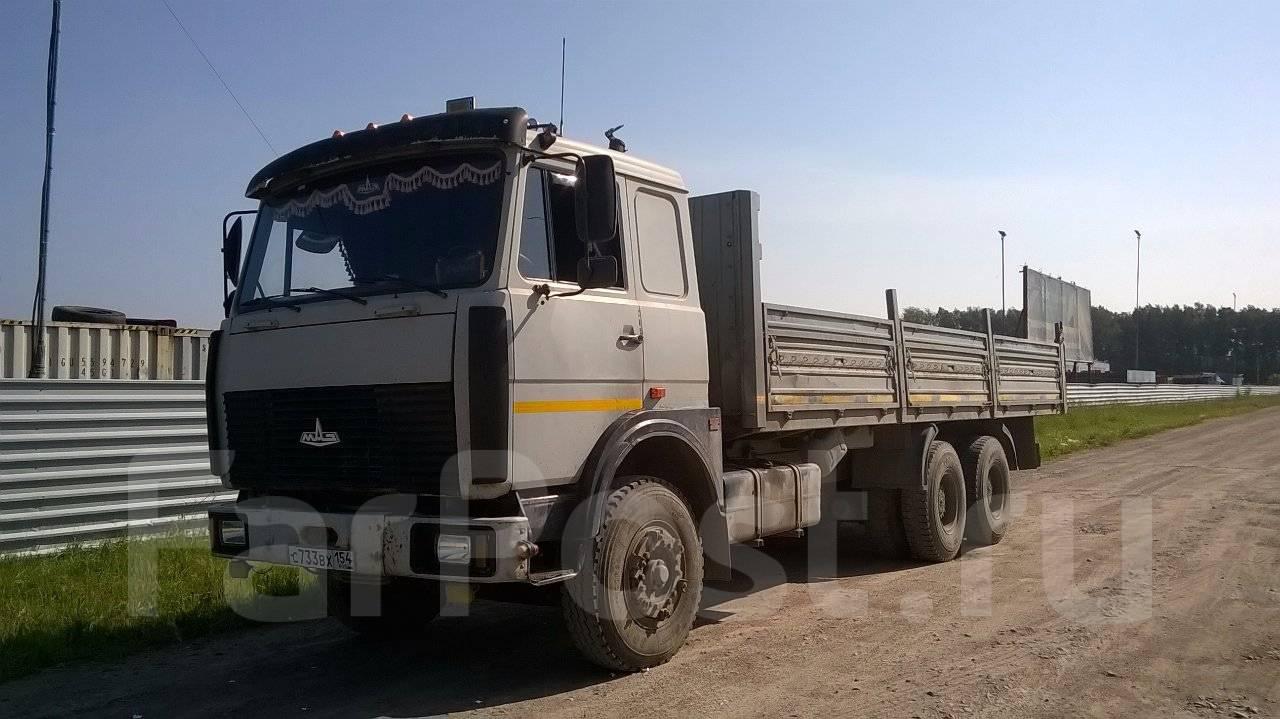 AUTORIA  Продажа MAZ 509 бу купить МАЗ 509 в Украине