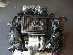 Двигатель. Toyota: Ipsum, Yaris, Corolla Rumion, Cynos, WiLL Cypha, Noah, Sienna, IS300, Sprinter Trueno, Matrix, Succeed, Ractis, T.U.V, Highlander...
