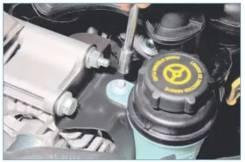 Бачок гидроусилителя руля. Ford Focus