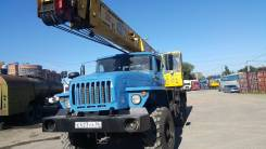 Урал. УРАЛ КС-45721, 2008, 25 000 кг.