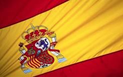 Репетиторы испанского языка.
