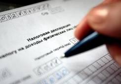 Заполнение деклараций формы 3-НДФЛ