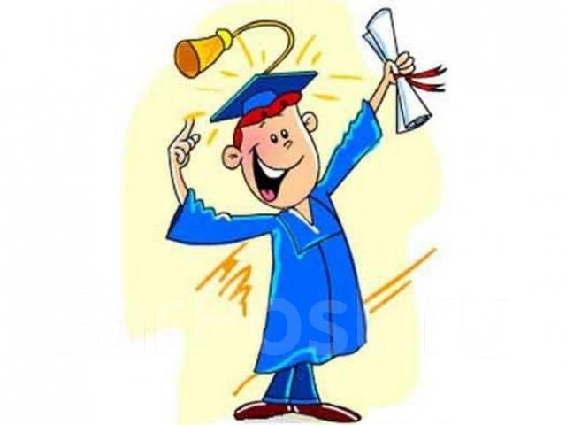 Любые виды работ Контрольные курсовые тесты и многое и др  Опытный автор выполнит по Вашему заказу любые виды работ КАЧЕСТВЕННО И В СРОК РЕФЕРАТЫ КОНТРОЛЬНЫЕ КУРСОВЫЕ И ДИПЛОМНЫЕ РАБОТЫ КАНДИДАТСКИЕ ДИССЕРТАЦИИ