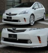 Губа. Toyota Prius a Toyota Prius