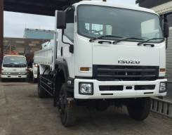 Isuzu Forward. 6HH1