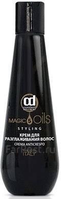 Маска для волос для профессионального использования