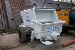 Mecbo. Стационарный бетононасос mecbo, 2 700куб. см., 300м.