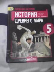 Книгу борисов по истории 10 класс