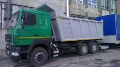 МАЗ 6501В9. Самосвал МАЗ 6501Н9-8490-000 20т 20куб, 11 120 куб. см., 20 000 кг.