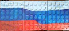 Альбом для коллекционирования монет 10 рублей биметалл на один двор