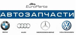 Оригинальные запчасти AUDI, BMW, Mercedes, Volkswagen