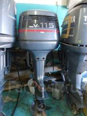 Yamaha. 115,00л.с., 2х тактный, бензин, нога L (508 мм)