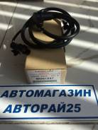 Датчик abs. Mitsubishi Airtrek, CU4W, CU5W Mitsubishi Outlander, CU2W, CU4W, CU5W Двигатели: 4G64, 4G69, 4G63