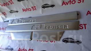 Накладка на дверь. Toyota FJ Cruiser, GSJ10, GSJ15W, GSJ15
