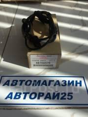 Датчик abs. Mitsubishi Galant Fortis, CY4A