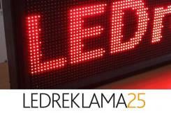 Бегущая строка. LED панель. 6/0,4 м продам недорого