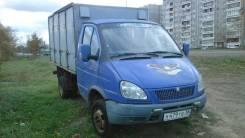 ГАЗ 3302. Продаю Газель фургон 3302, 2 400 куб. см., 1 500 кг.