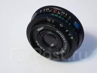 Приму в дар старые советские фотоаппараты (либо объективы)