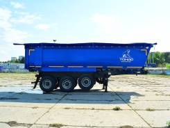 Тонар 9523. Самосвальный полуприцеп 28 м3, 35 000 кг.