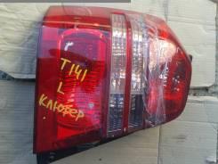 Стоп-сигнал. Toyota Kluger V, MCU25, MCU25W