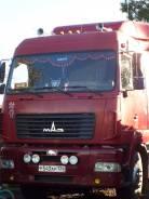 МАЗ 6430А9. Продается маз 6430 а9 2010г с прицепом кайзер, 1 800 куб. см., 2 000 кг.