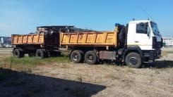 МАЗ 6501А8-370-021. Продается самосвал Маз с прицепом, 15 000 куб. см., 20 000 кг.