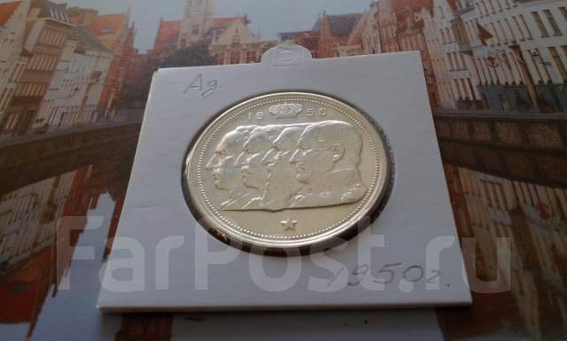 Серебро! Бельгия. 100 франков 1950 г. Портреты Королей. Большая красив