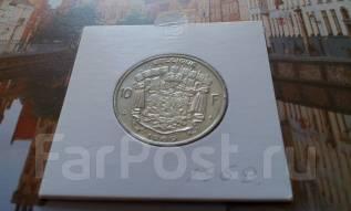 Бельгия. 10 франков 1969 года. Большая красивая монета!