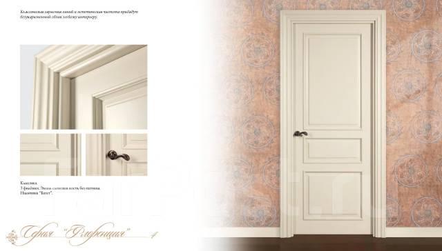 межкомнатные двери фото классика