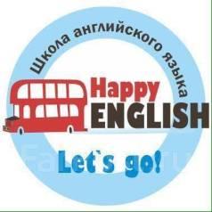 Курсы английского и восточных языков во Владивостоке - Эгершельд!