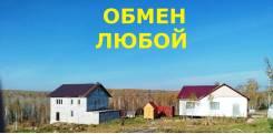 Обмен Любой. Академгородок. Зем. Участок в коттеджном посёлке. 600 кв.м., собственность, электричество, вода, от частного лица (собственник)