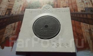 Бельгия. Цинковые 25 сентимов 1943 года. Большая красивая монета!