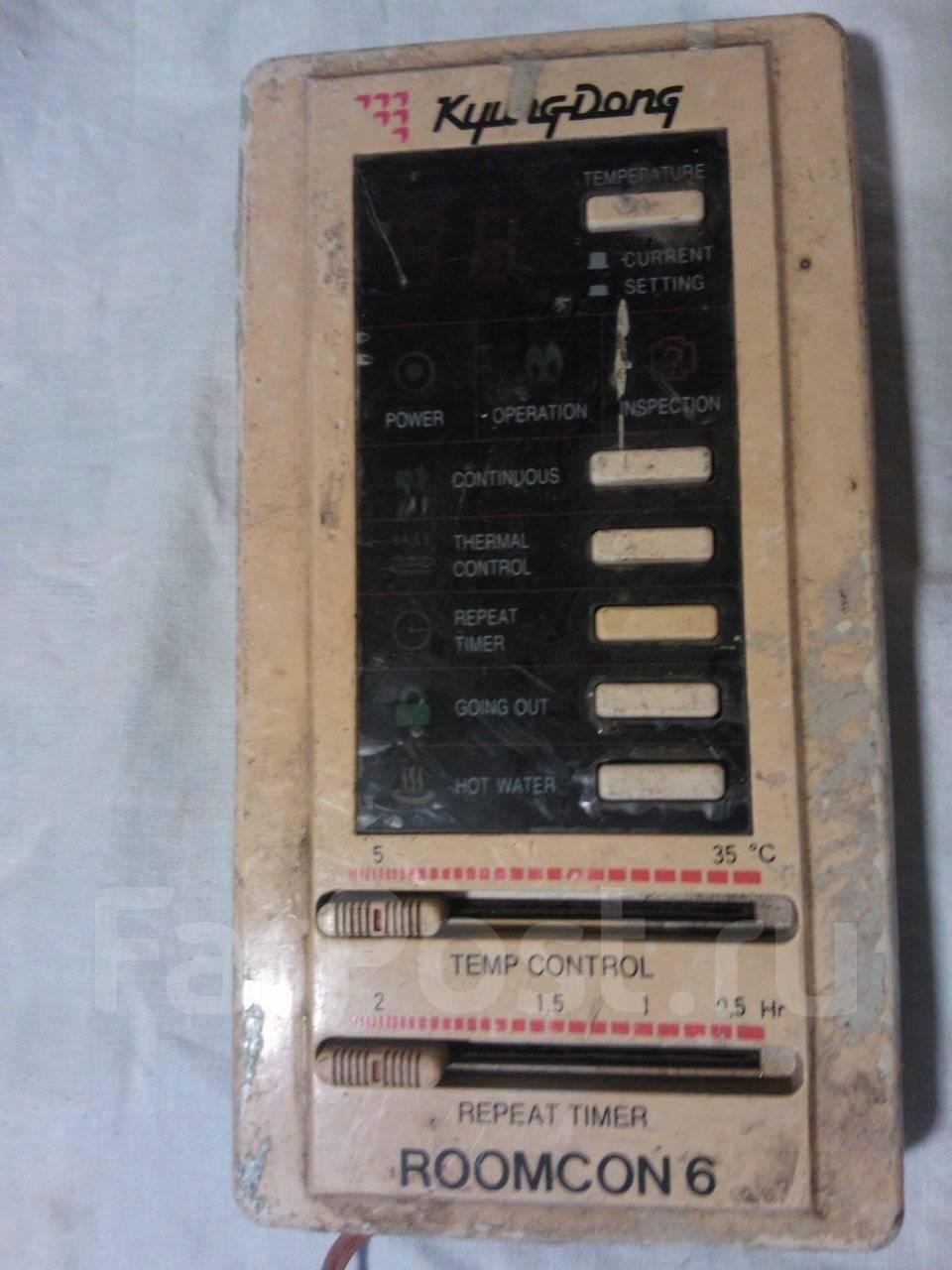инструкция пульта huayu q-1000e