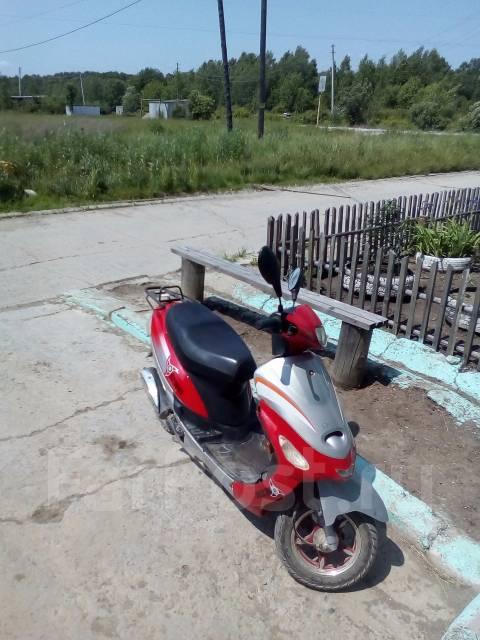как посчитать продажа скутеров в комсомольске на амуре трубы: цена