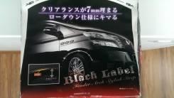 Молдинг. Toyota Alphard, AGH30W, ANH25, AGH35W, ANH25W, ANH20W Toyota Vellfire, ANH25, AGH30W, ANH25W, AGH35W, ANH20W Двигатель 2AZFE