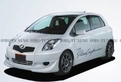 Обвес кузова аэродинамический. Toyota Vitz, NCP91, SCP90, NCP13, KSP90, SCP13, NCP95