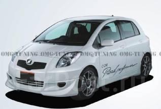 Обвес кузова аэродинамический. Toyota Vitz, KSP90, NCP13, NCP91, NCP95, SCP13, SCP90