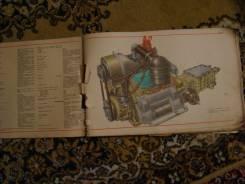 Литература ЗАЗ-968.